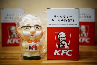 日本肯德基限定 日本KFC 日本肯德基爺爺存錢筒 貯金箱