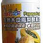 盈盈幸福小舖~(優惠商品)PETTY天然木瓜鳳梨酵素丸(100錠)