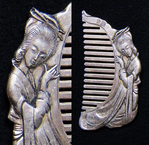女用梳子像銀器的龍鳳仕女造型梳妝錫器中國工藝品民藝術品【心生活美學】