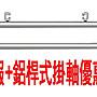 海報專賣店-GPP51070-大型世界地圖(100*140cm)+框(含海報防水處理)
