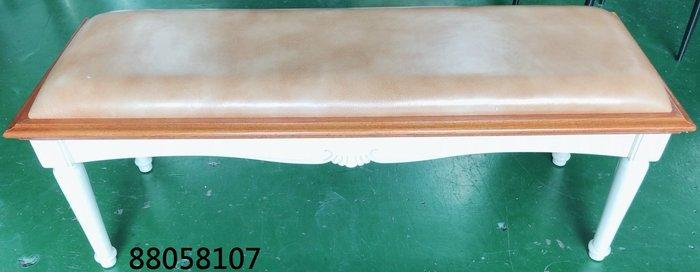 【弘旺二手家具生活館】零碼/庫存  雙色床尾椅 水鑽床尾椅 沙發組 貴妃椅 木組椅-各式新舊/二手家具 生活家電買賣
