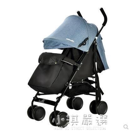 Xideer嬰兒推車可坐可躺輕便折疊簡易手推嬰兒車寶寶超輕兒童傘車CY