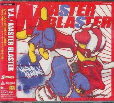 K - MASTER BLASTER - 日版 - NEW 音麻心 マルガリマイク TRAMP