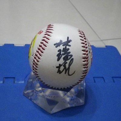 棒球天地----賣場唯一---親民黨 2012副總統參選人 林瑞雄 簽名球.字跡漂亮..宋楚瑜