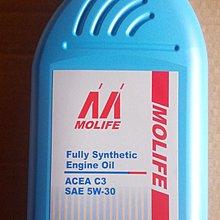 MOLIFE 5W30 C3 504/507 全合成機油 NISSAN 5W30 (12罐免運)