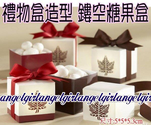 紅豆婚禮批發/精緻緞帶禮物盒造型非鏤空喜糖盒 /包裝盒糖果盒 送客禮盒精緻小盒 /婚禮小物送客喜糖包裝小禮物盒