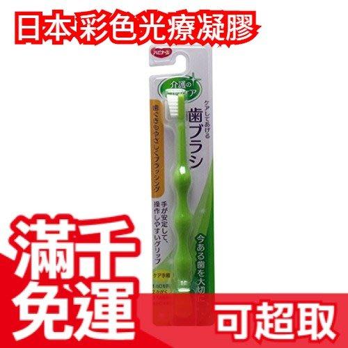 日本製 介護用斜面牙刷 超細刷毛 口腔護理 長期照護 介護用 臥床 輔助 口腔保養❤JP Plus+