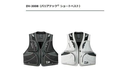 五豐釣具-DAIWA 新款鮎釣.溪釣可多功能使用的防風防濕兩用短版釣魚背心DV-3008特價3800元