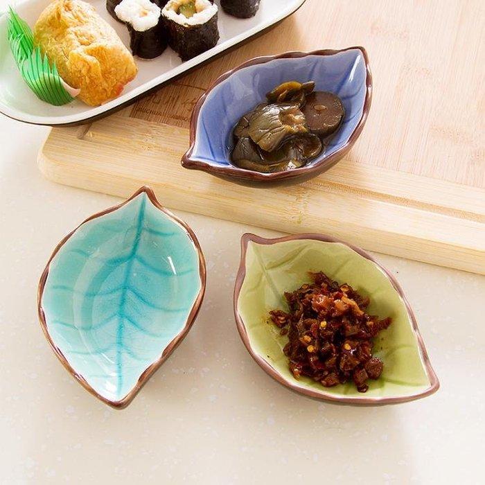 【居家必備 生活小助手】日韓進口廚具【5個裝】日式餐具陶瓷小碟創意醬料碟可可里百貨