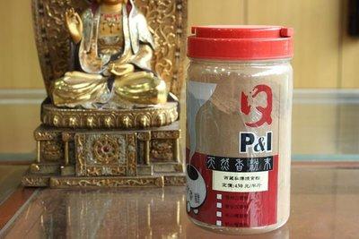 西藏私傳煙供粉 中藥材甘露檀香完美比例  純天然《日昶升沉檀香莊》FZZ0005