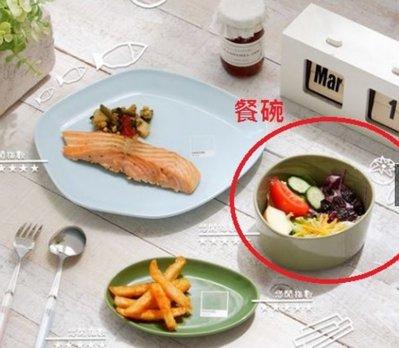 【全新未拆】全家 PANTONE 餐具組(餐碗) 顏色隨機出貨 (Picnic&Toffee)