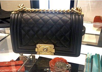 【英國連線代購】CHANEL Small BOY CHANEL Handbag 20公分   免運 12/26收單