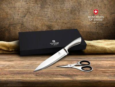 瑞士moncross 420不鏽鋼一體成型不鏽鋼刀具組 瑞士刀具 剪刀 萬用刀 料理刀