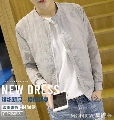 防曬衣服男春夏季新款韓版修身青少年夾克薄款帥氣男士外套潮