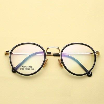眼鏡 框 圓框 鏡架-韓版時尚復古潮流男女平光眼鏡6色73oe78[獨家進口][米蘭精品]