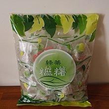 天仁茗茶-綠茶麻糬(紅豆口味)-2包一賣-需要請先詢問
