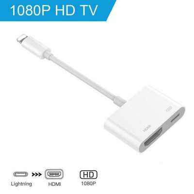 現貨可自取 數位影音轉接器 Lightning digital AV adapter HDMI IPad IPhone