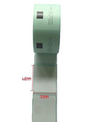 [12入裝]39X48mm貼紙適用:T...