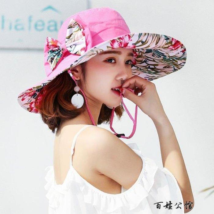 帽子防紫外線百搭摺疊遮陽帽