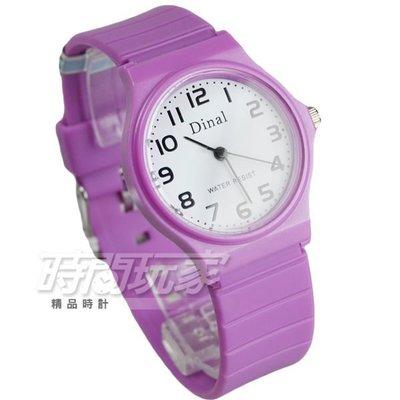 Dinal 時尚數字 簡單腕錶 防水手錶 數字錶 男錶 女錶 學生錶 兒童手錶 中性錶 紫 D1307紫【時間玩家】