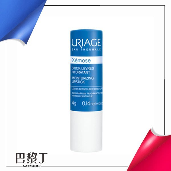URIAGE 優麗雅 極保濕潤唇膏 4g【巴黎丁】