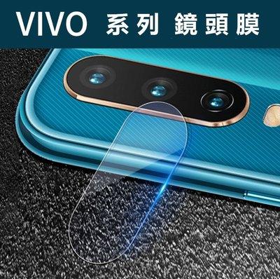 【完美鏡頭防護】2入裝 vivo Y17 Y19 Y81 鏡頭貼 軟性 玻璃貼 鏡頭保護貼 鋼化膜 貼膜