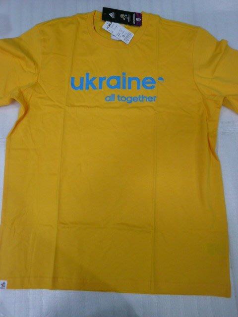 【n0900台灣健立最便宜】(2018世界盃足球賽相關商品賣戈報人來啊)ADIDAS 烏克蘭 T恤 -X25752