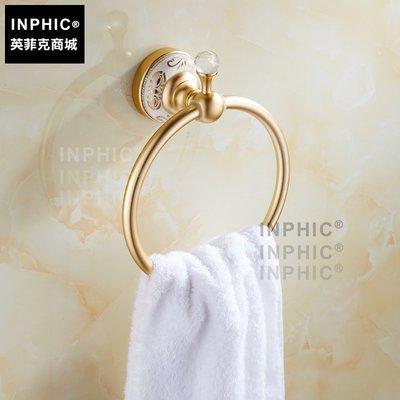 INPHIC-歐式毛巾環 啞光金色圓環毛巾架 太空鋁 毛巾掛環_S1360C
