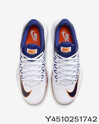 Nike Domain 2 NS 844126-100 男慢跑休閒男女鞋