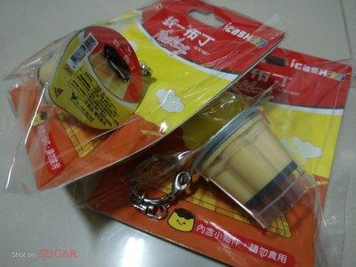 7-11 迷你統一布丁icash2.0 3D造型悠遊卡 另售超級限量 麻吉兔icash 品客 來一客 購物籃