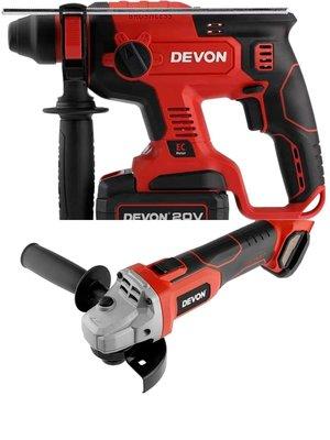 Devon限量套裝10套油壓鑽+磨機+2個5.2電池+紅色閃充+原裝工具袋