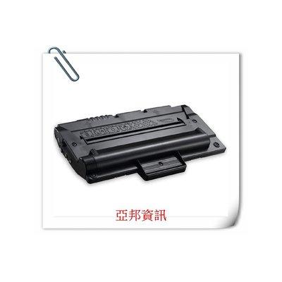 Fuji Xerox 富士全錄 CWAA0713 副廠碳粉匣 WC 3119 亞邦資訊