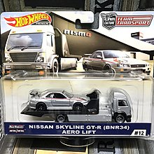 Hotwheels Nissan Skyline GTR BRN34 Aero Lift Hot Wheels