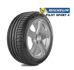 【光電小舖特價活動】米其林公司貨全新輪胎  245/45R17 99Y PS4 現金完工價4988元