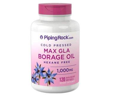 【活力小站】Piping Rock 新款 Borage Oil 天然琉璃苣油 大瓶划算裝 1000mg 120顆