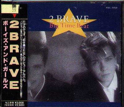 K - 2 BRAVE - Big Time Beat - 日版 +OBI