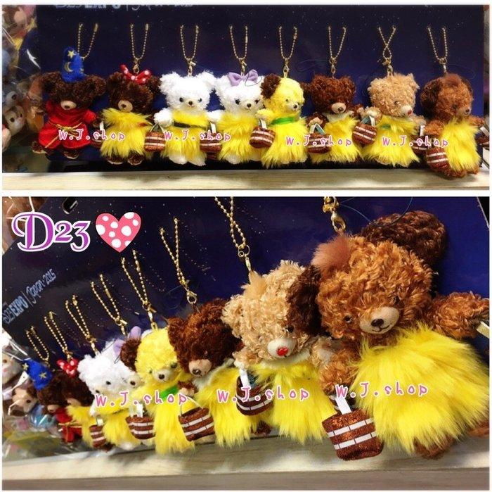 ☆汪將☆日本迪士尼 D23 大學熊 Unibearsity 魔法 絨毛布偶吊飾 手機吊飾 收藏含紙板 8隻不拆售