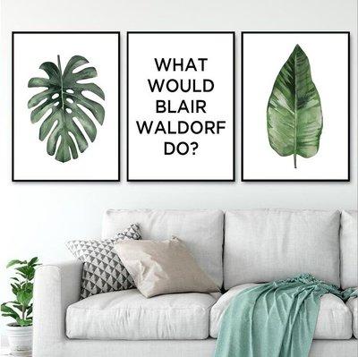 清新北歐風沙發背景墻裝飾畫客廳掛畫餐廳田園壁畫臥室綠植物葉子
