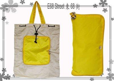 E68_st~JL0276 黃色 駝色尼龍摺疊收納袋 側肩包 手提包 袋 折疊收納包 折疊雙肩後背包 輕便背包