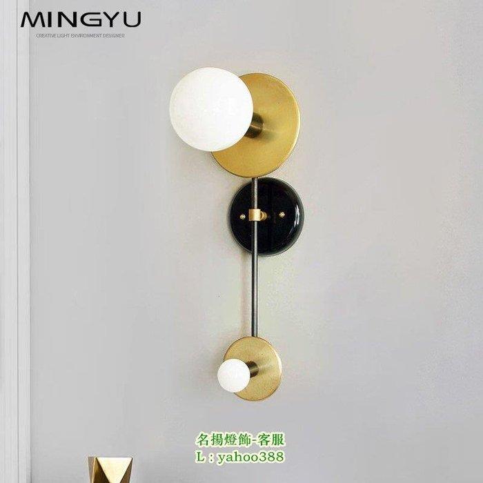 【美品光陰】北歐簡約客廳背景墻日式現代臥室床頭五金設計師樣板房搖臂壁燈
