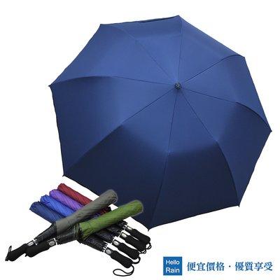 【Hello Rain】黑霸天半自動晴雨傘(深藍)~142cm超大傘面 新北市