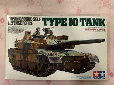 TAMIYA TYPE 10  TANK