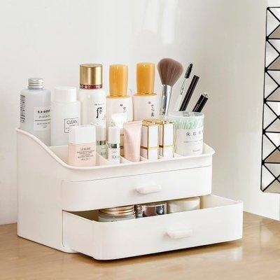 收納盒化妝品收納盒桌面簡約口紅護膚刷筒整理宿舍面膜網紅梳妝臺置物架