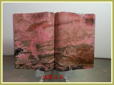 瑞寶玉石 ~ 花蓮玫瑰石雕 (一本萬利~無字天書) 擺件 直購價【H5282】