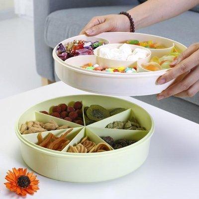 雙層分格糖果盒塑料帶蓋干果盤家用大號瓜子盒子點心盤零食收納盒