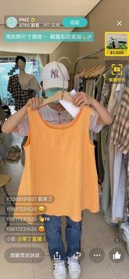 韓國 夏天新款 棉麻混紡長版背心洋裝傘狀裙裝質感400