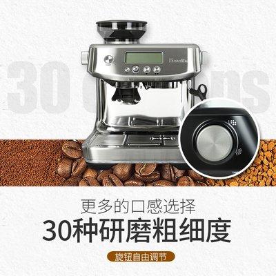 咖啡機原裝進口breville 878意式蒸汽半自動濃縮咖啡機870升級小白福音