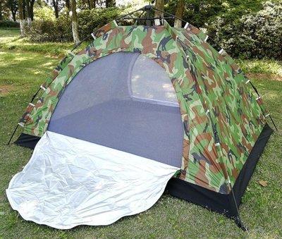 ☀無憂戶外☂叢林數碼迷彩帳篷戶外2人全自動家庭雙人單人野營野外防雨露營 F459
