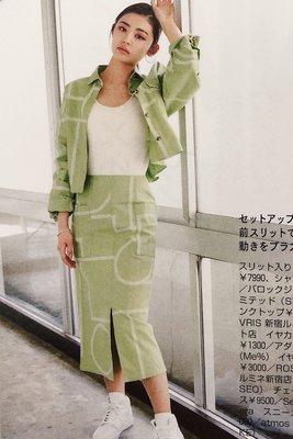 [全新 免運]日本正品 SLY 正面開衩幾何中長裙 0(XS)號