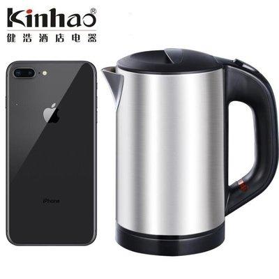 ZIHOPE KINHAO/健浩 KH815L歐洲出國旅行便攜迷你小型低功率宿舍電熱水壺ZI812